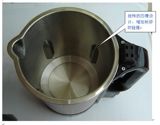 雅思特全不锈钢无网,底部加热豆浆机